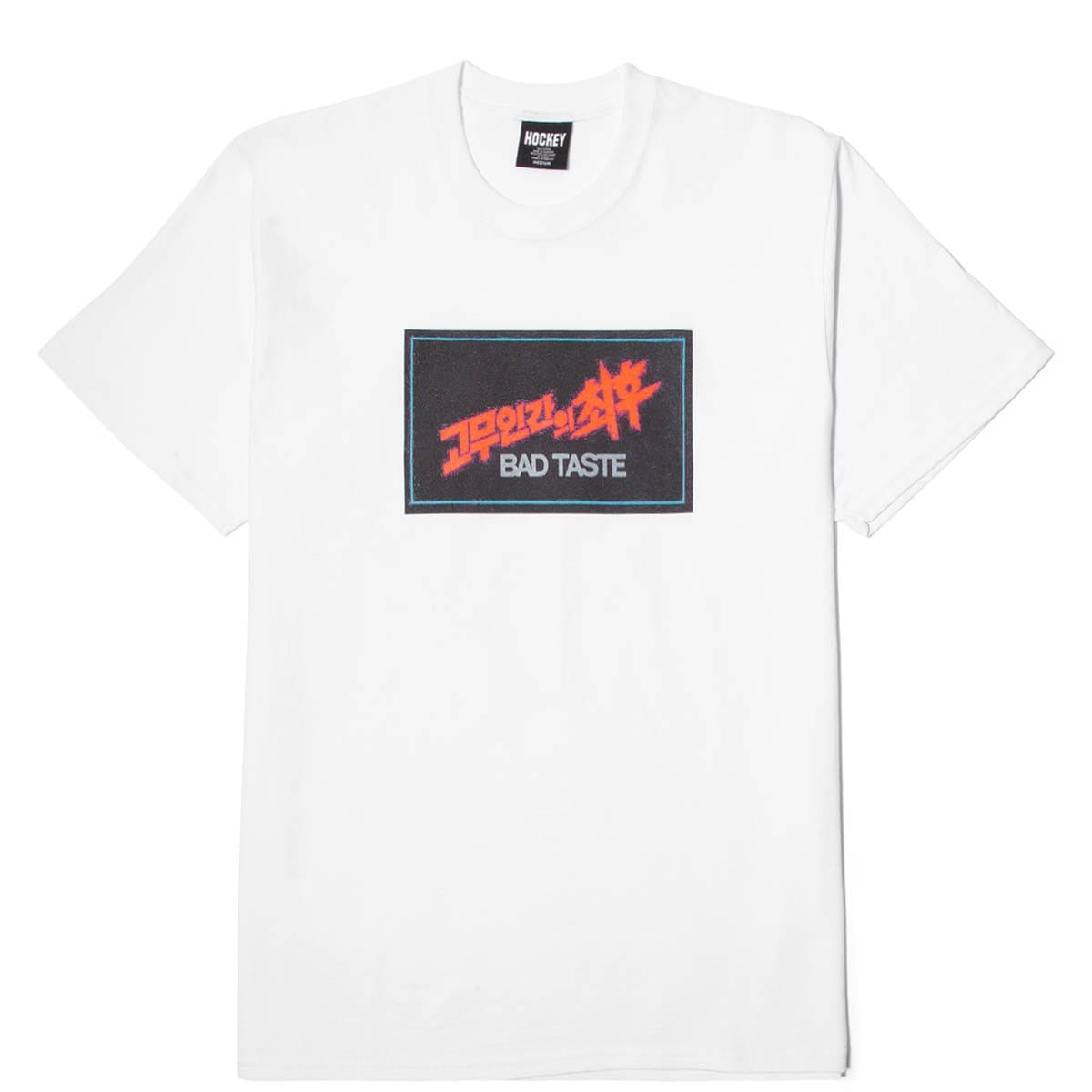 Hockey Bad Taste Tee White