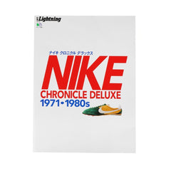 Nike Chronicle Deluxe - jpn book