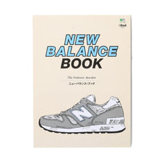 LightningClutch NEW BALANCE BOOK