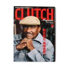 CLUTCH MAGAZINE VOL. 30 SEPTEMBER