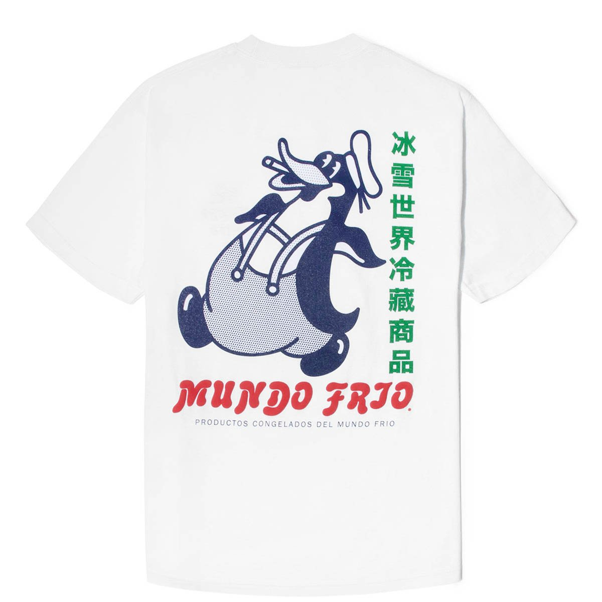 Cold World Frozen Goods T-Shirts MUNDO FRIJO