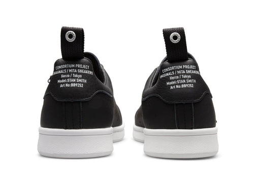 save off 18dae 058d0 x Mita STAN SMITH