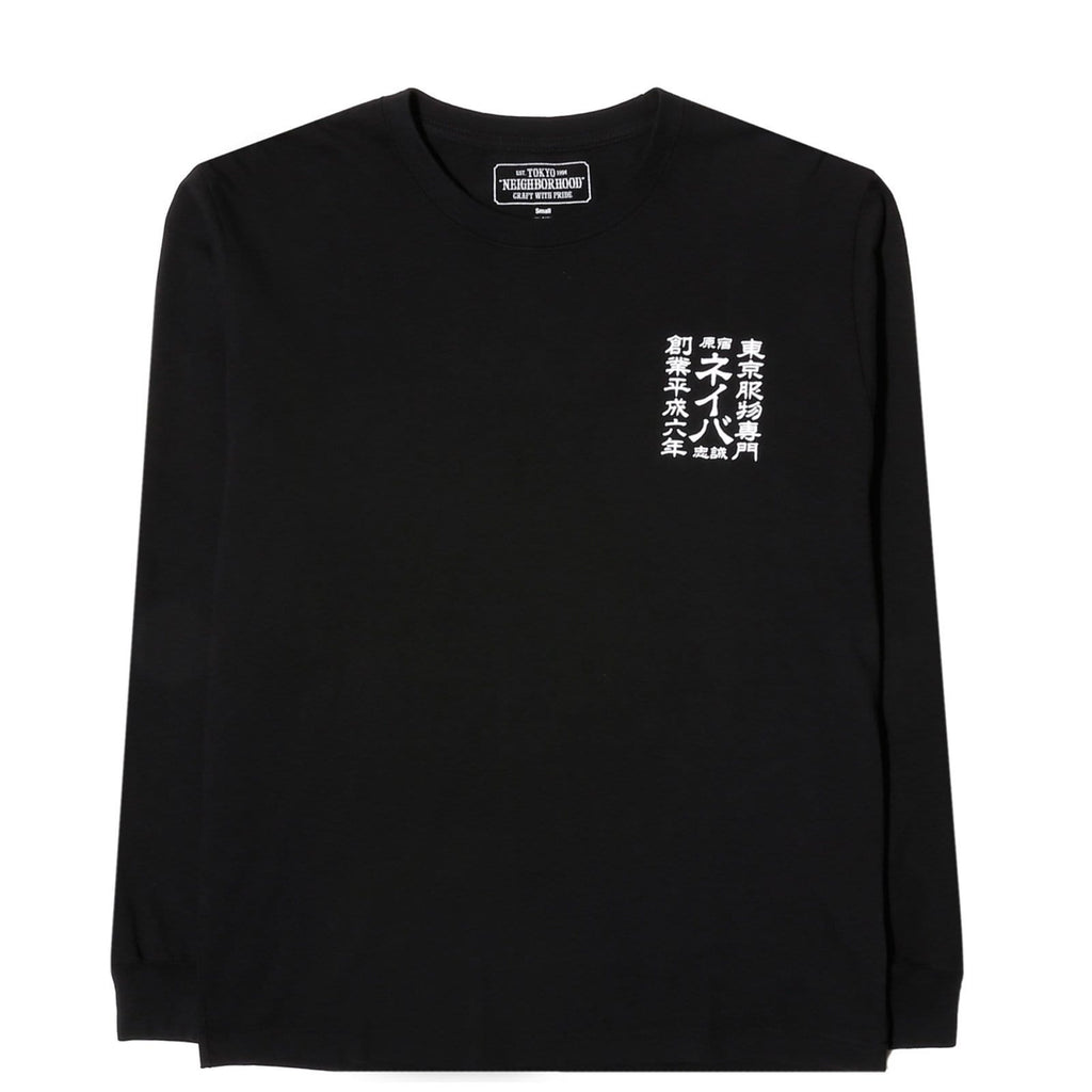 Neighborhood SIGN / C-TEE . LS Black/White