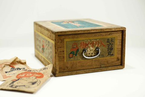 Vintage Traditional Japanese Medicine Box 20 x 23.5 x 11.5 cm