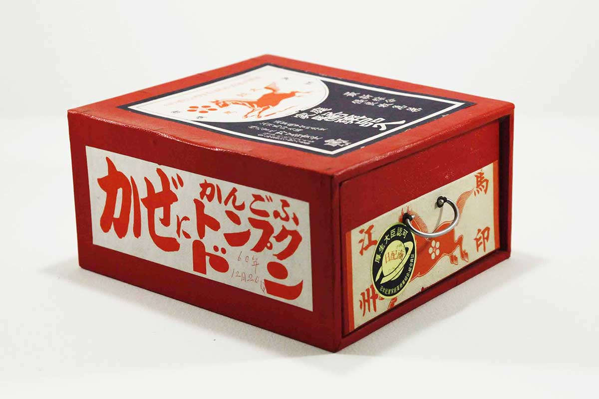 Traditional Japanese Vintage Medicine Box 18 x 21 x 10.8 cm