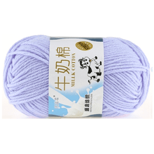 Load image into Gallery viewer, Milk Cotton Yarn (🐄 Brand)
