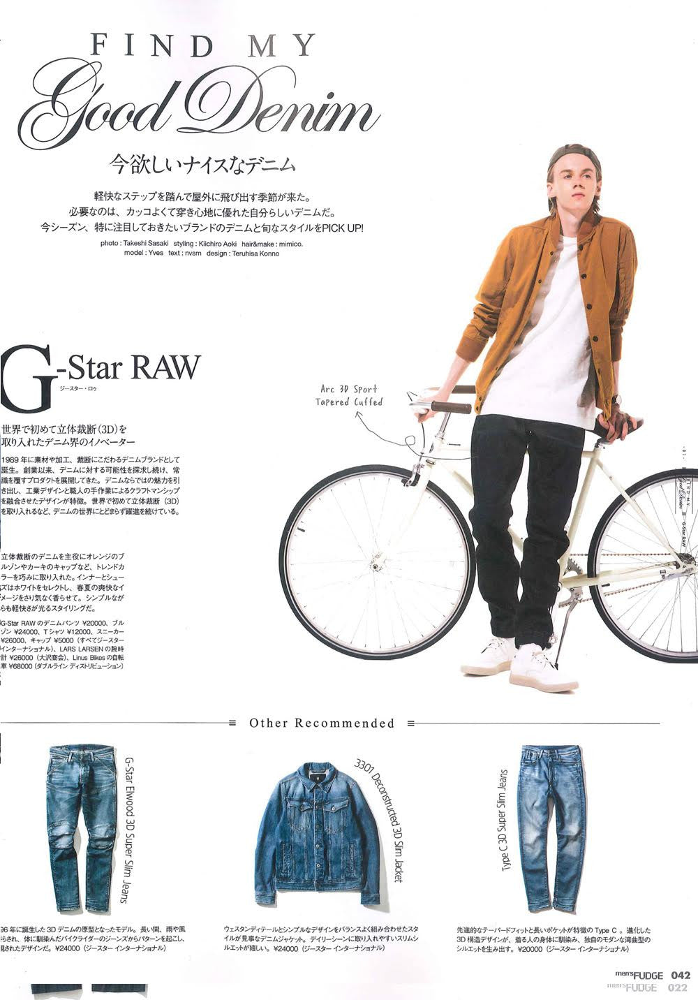Men's Fudge Magazine Japan