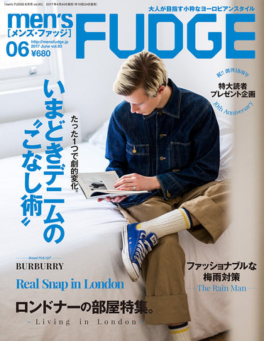 Men's Fudge Magazine Japan June 2017