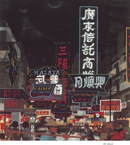 Miroslav Sasek - Night Lights, Hong Kong!