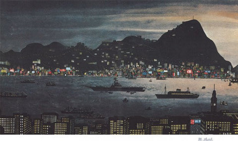 Fragrant Harbour, Hong Kong By Miroslav Sasek