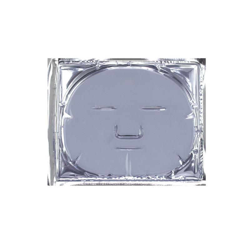 Brightening Facial Mask-12 count