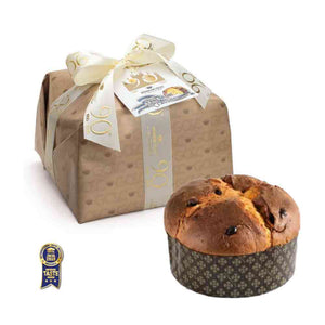 500 grams Breramilano Classic Panettone available for online orders in Singapore