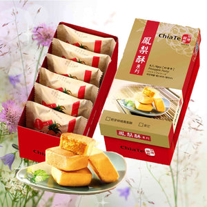 ChiaTe 佳德 Taiwan Bakery Pineapple Pastry (6 pcs/Box)