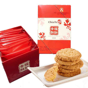 ChiaTe 佳德 Taiwan Crispy Almond Biscuits (10 pcs/Box)