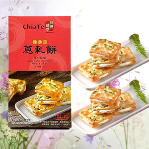 ChiaTe 佳德 Taiwan Bakery Nougat Green Onion Cookies 12pcs