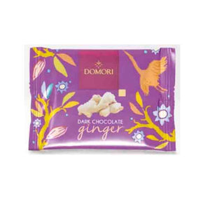 dark chocolate and ginger Domori 25 grams in purple flowpack