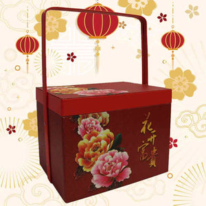 Oriental Chest with Handle for CNY Hamper LARGE