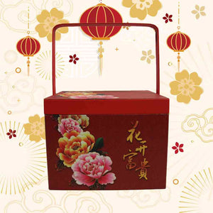 Oriental Chest with Handle For CNY Hamper Medium