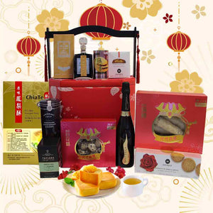 Majesty Hamper in Oriental Chest with Handle