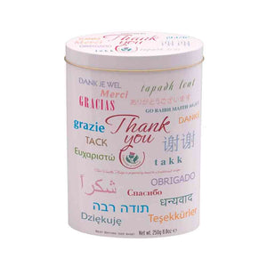 Gardiners of Scotland Thank You (LANGUAGES) Fudge Tin 250g