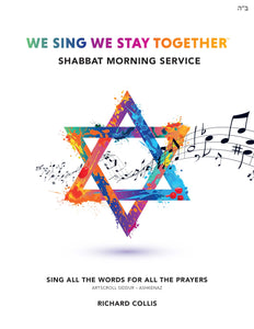 Sing-Along Prayer Book - Physical