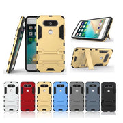Luxury Kickstand Hybrid 8 Case For LG Q8 Cover TPU+PC Protective Fundas With Holder For LG Q8 Case