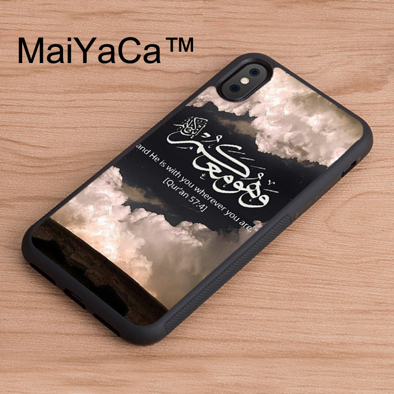 MaiYaCa Vintange Muslim Surah Ikhlas Islamic Print TPU Back Case For IPhone X Soft Rubber Cover For IPhone X Case Phone Cases