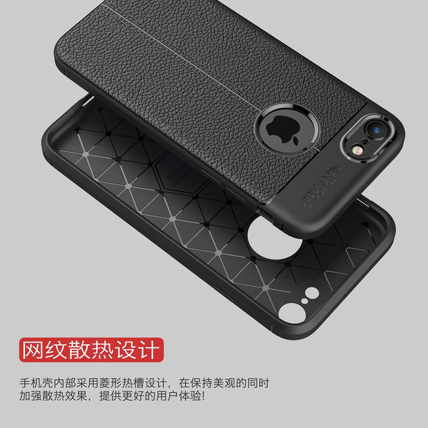 New Fashion High Quality Soft TPU Litchi Leather Case For Iphone 7 8 Plus Anti-knock Coque Ultrathin Shell Cover Border 4Colors