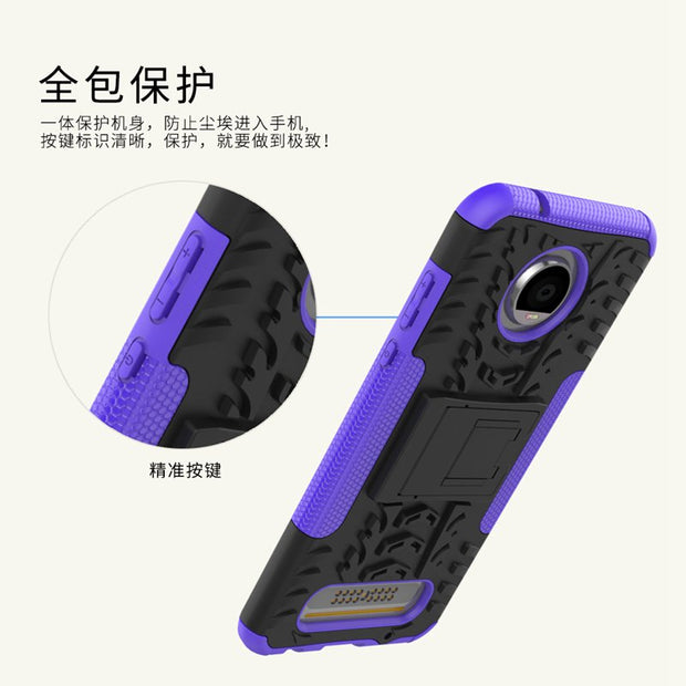 Shockproof Armor Hybrid Rubber Hard Stand Case Cover For Moto Z2 Play 5.5 Inch (2017)