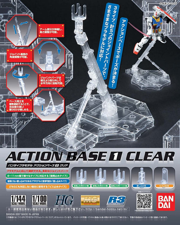 Bandai Gunpla, Action Base 1 Clear, 2027210