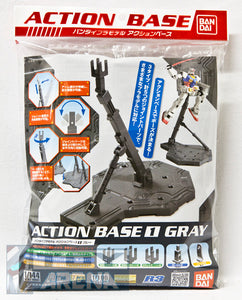 Bandai Gunpla, Action Base 1 Gray, 0148216