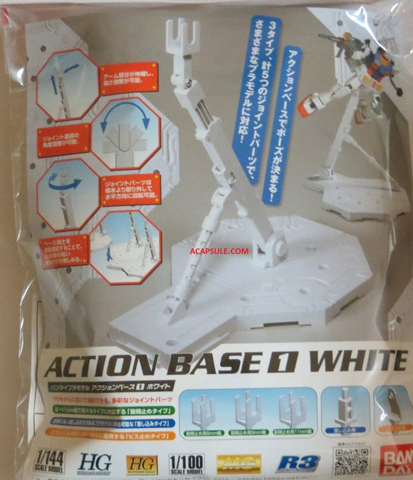 Bandai Gunpla, Action Base 1 White, 2001478