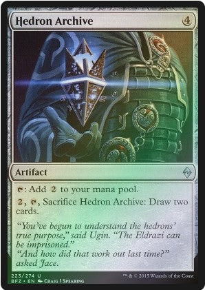 Magic: the Gathering Singles - Hedron Archive (Foil)