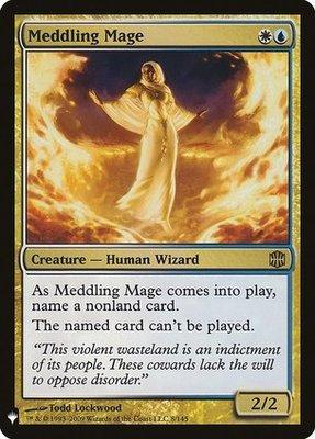 Magic: the Gathering Singles - Meddling Mage