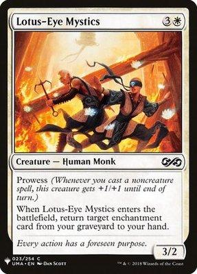 Magic: the Gathering Singles - Lotus-Eye Mystics
