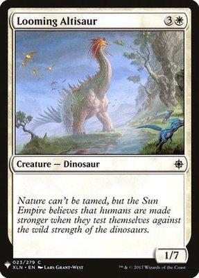 Magic: the Gathering Singles - Looming Altisaur