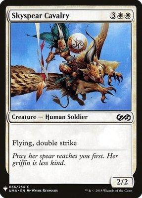 Magic: the Gathering Singles - Skyspear Cavalry