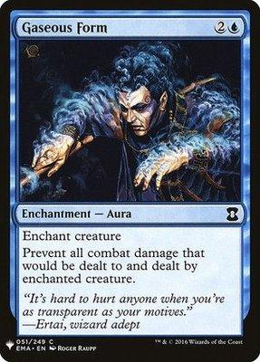 Magic: the Gathering Singles - Gaseous Form