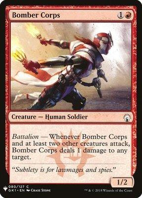 Magic: the Gathering Singles - Bomber Corps