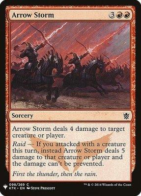Magic: the Gathering Singles - Arrow Storm