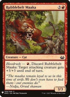 Magic: the Gathering Singles - Rubblebelt Maaka