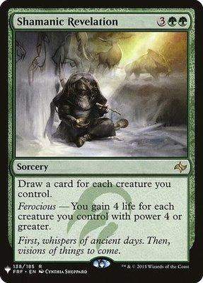 Shamanic Revelation - MB1
