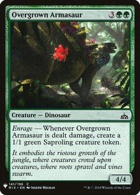 Magic: the Gathering Singles - Overgrown Armasaur
