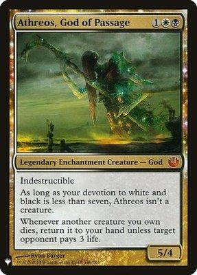 Athreos, God of Passage - MB1