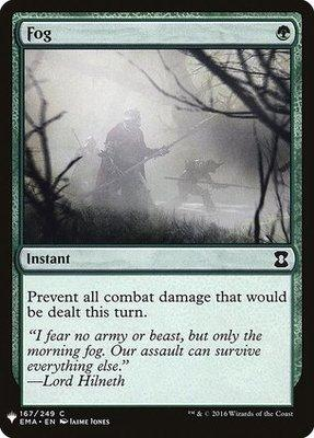 Magic: the Gathering Singles - Fog