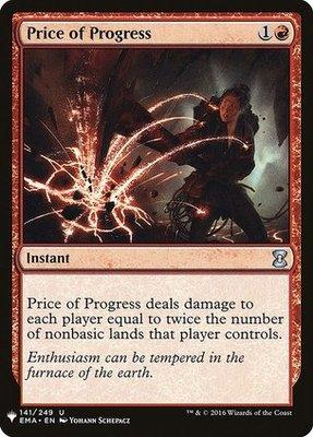 Magic: the Gathering Singles - Price of Progress