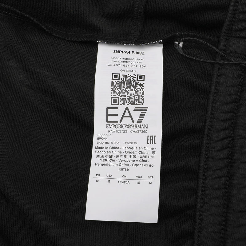 EA7 Side Logo Track Pants