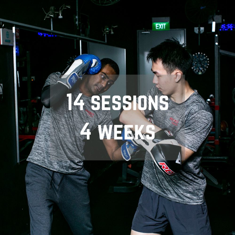 Buddy Package Subscription (14 sessions / 4 weeks)
