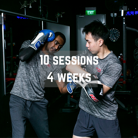 Buddy Package Subscription (10 sessions / 4 weeks)