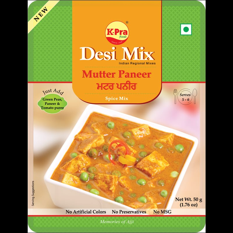 K-Pra -Mutter Paneer Mix (50 Gms)